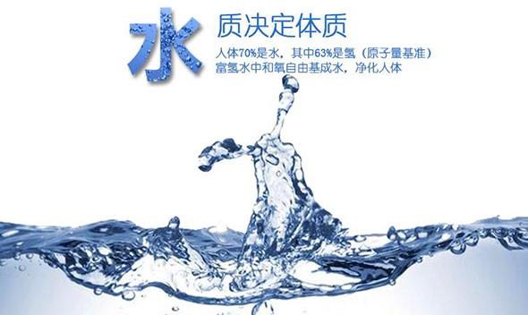 全屋净水器招商加盟该如何正确的选择富氢水机