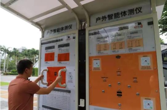 城基【智慧案例】| 深圳5G智慧公园试点项目