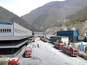 四川岷江电化有限公司