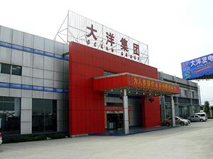 四川大洋发电机动力科技有限公司