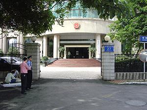 锦江区人大办公区