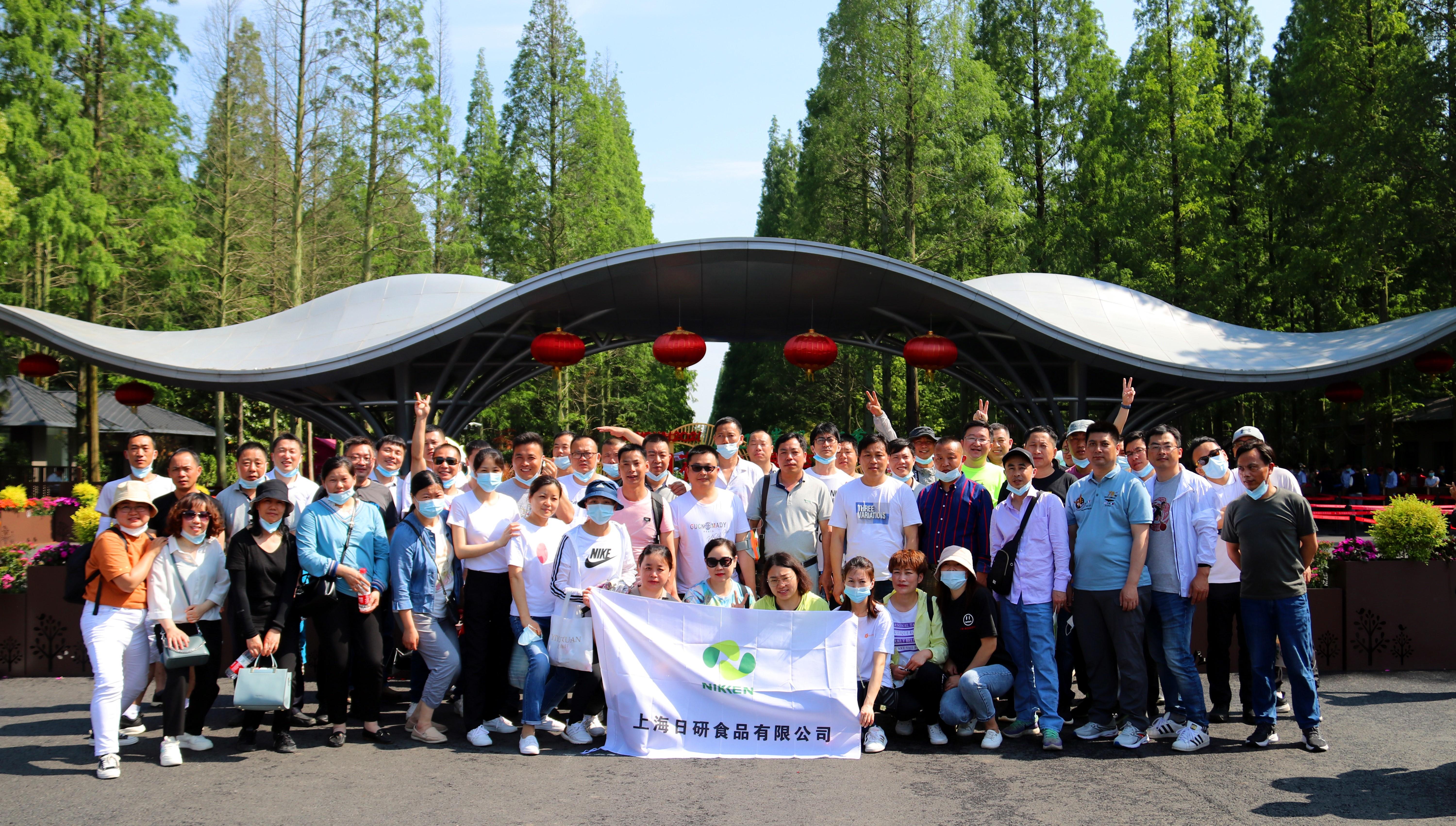 公司于5月14、15日团建活动