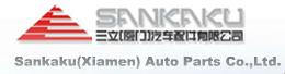 三立(厦门)汽车配件有限公司