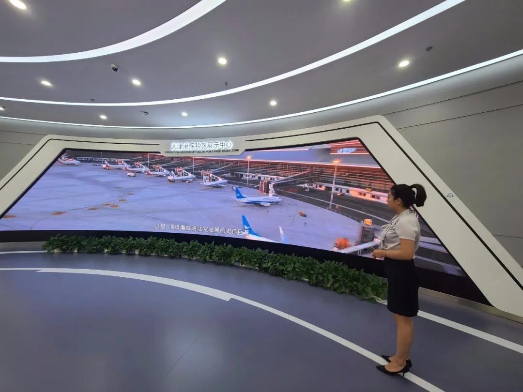 CICPMC成长型企业发展委员会主席季晓南ayx娱乐平台到天津港保税区考察交流