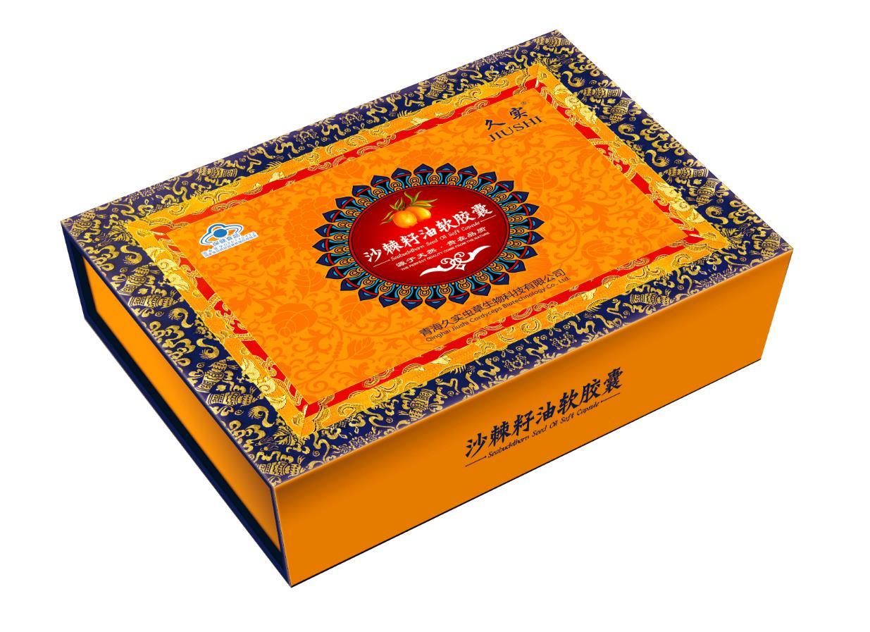 沙棘籽油软胶囊(藏式礼盒装)