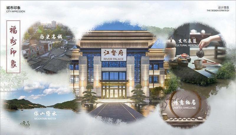 中铁城江督府