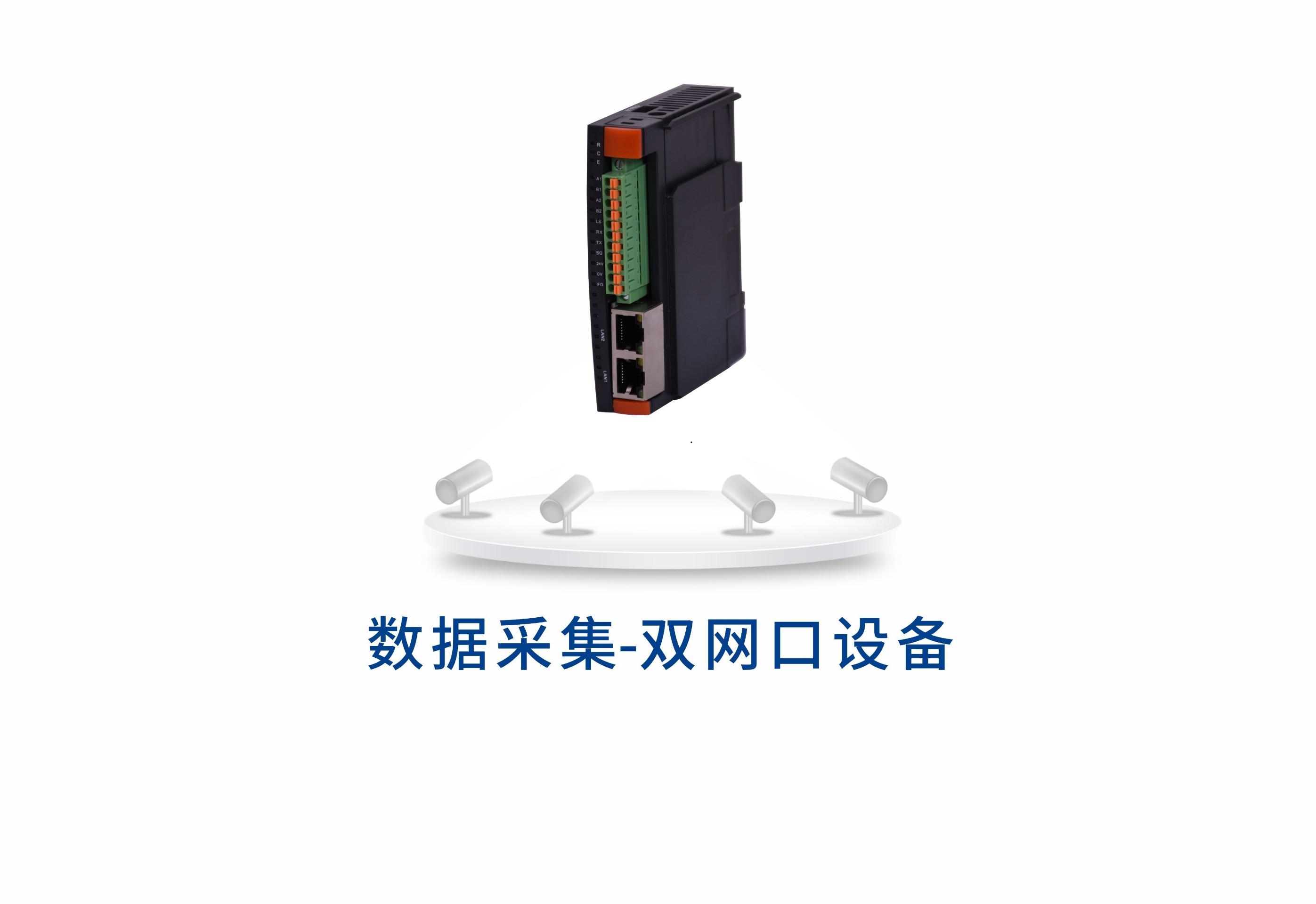 数据采集产品Π-EBOX-双网口