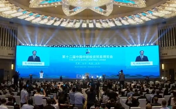 """""""中博来晋"""",六省联合,合作开放共发展"""