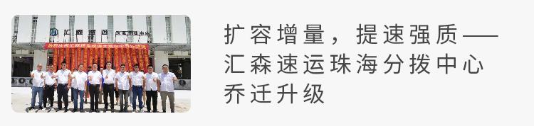 这位别人家的文员,正是我们广东汇森龙邦的!