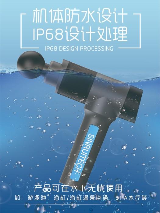 筋膜枪L1 防水IP68