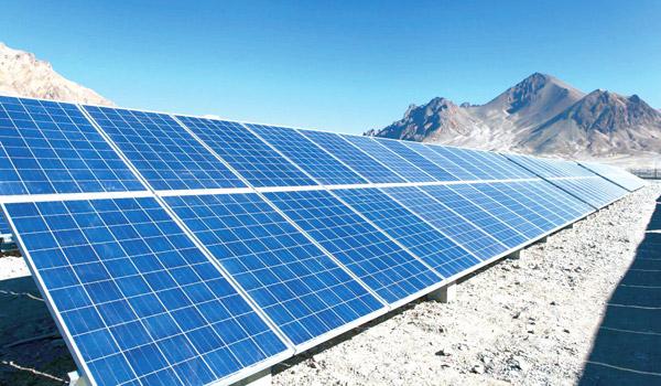 绿色能源事业部