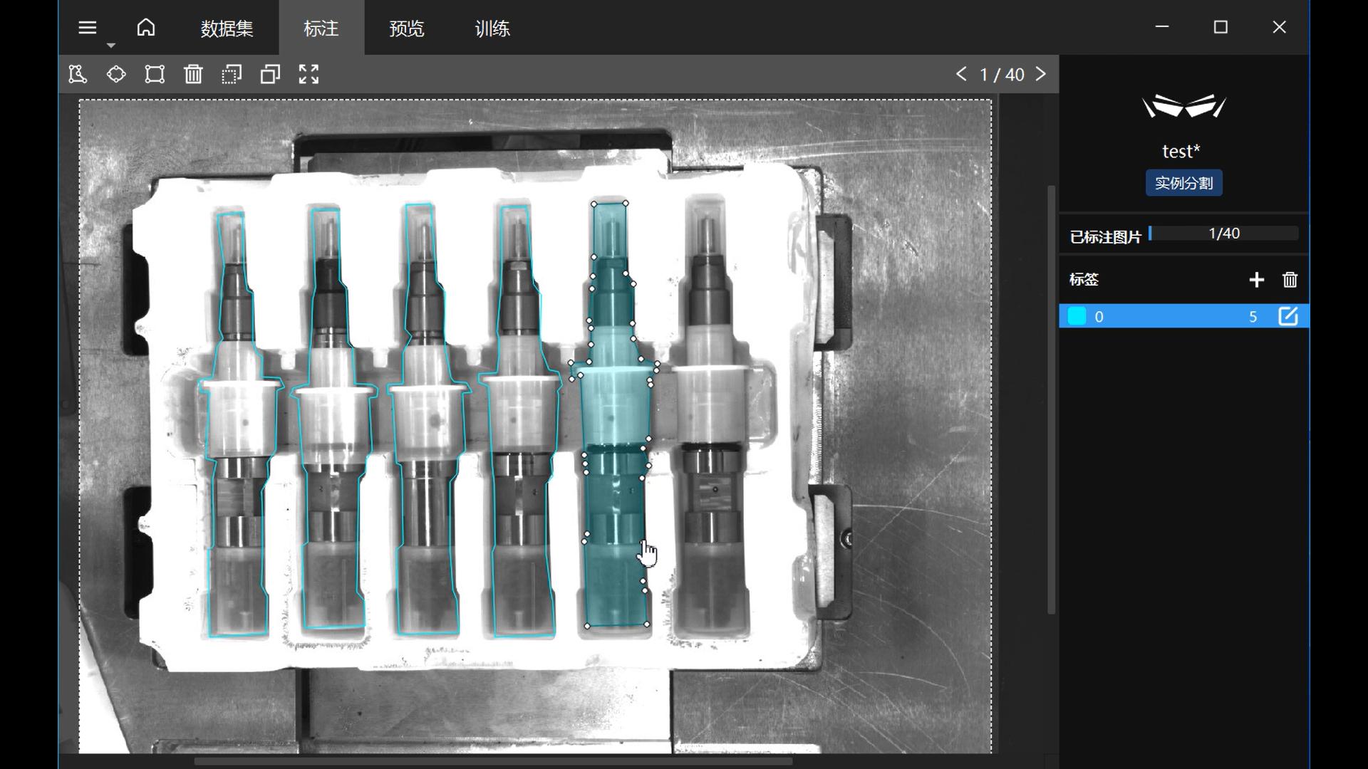 新品发布   Mech-DL Kit深度学习本地训练工具,更高效、易用、安全