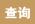 上海锦都投资有限公司