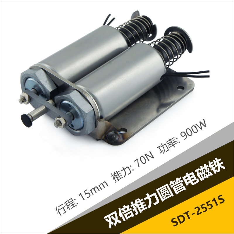 SDT-2551S圆管电磁铁 冰箱柜门锁双管结构双重推力管状推拉电磁铁