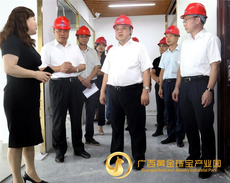 贺州市委书记林冠深入广西黄金珠宝产业园开展重中之重项目调研