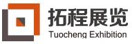 上海拓程展覽服務有限公司