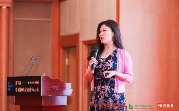 业内精英,首都齐汇-第五届中国被动房设计师大会在北京举行