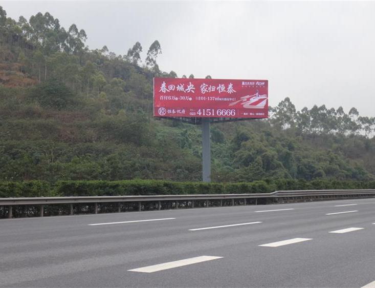 渝蓉高速--恒泰地产