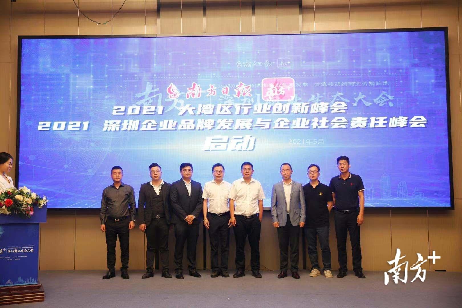 深圳市创新企业育成研究院携手南方+,共建深圳产园频道