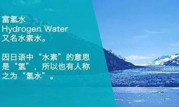 飲用富氫水后、所呼出的富氫氣濃度與健康有關!