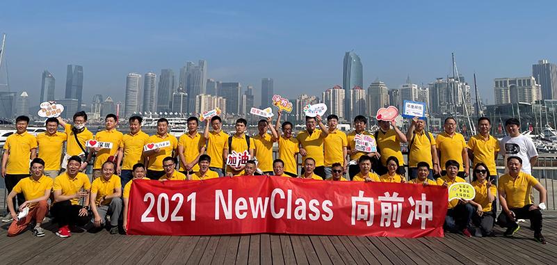NewClass青岛全国技术培训会展前开幕