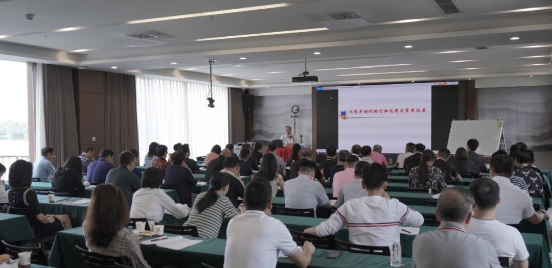 合一领袖学院新资本商业模式班《大变革时代的行业选择与资本运营》课程纪实