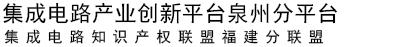 北京纲正知识产权事务咨询服务有限公司
