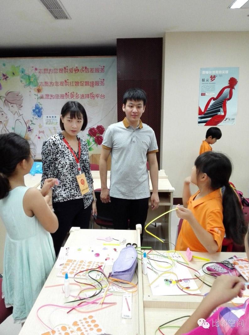 比邻空间参加北京市总工会暑期托管班活动