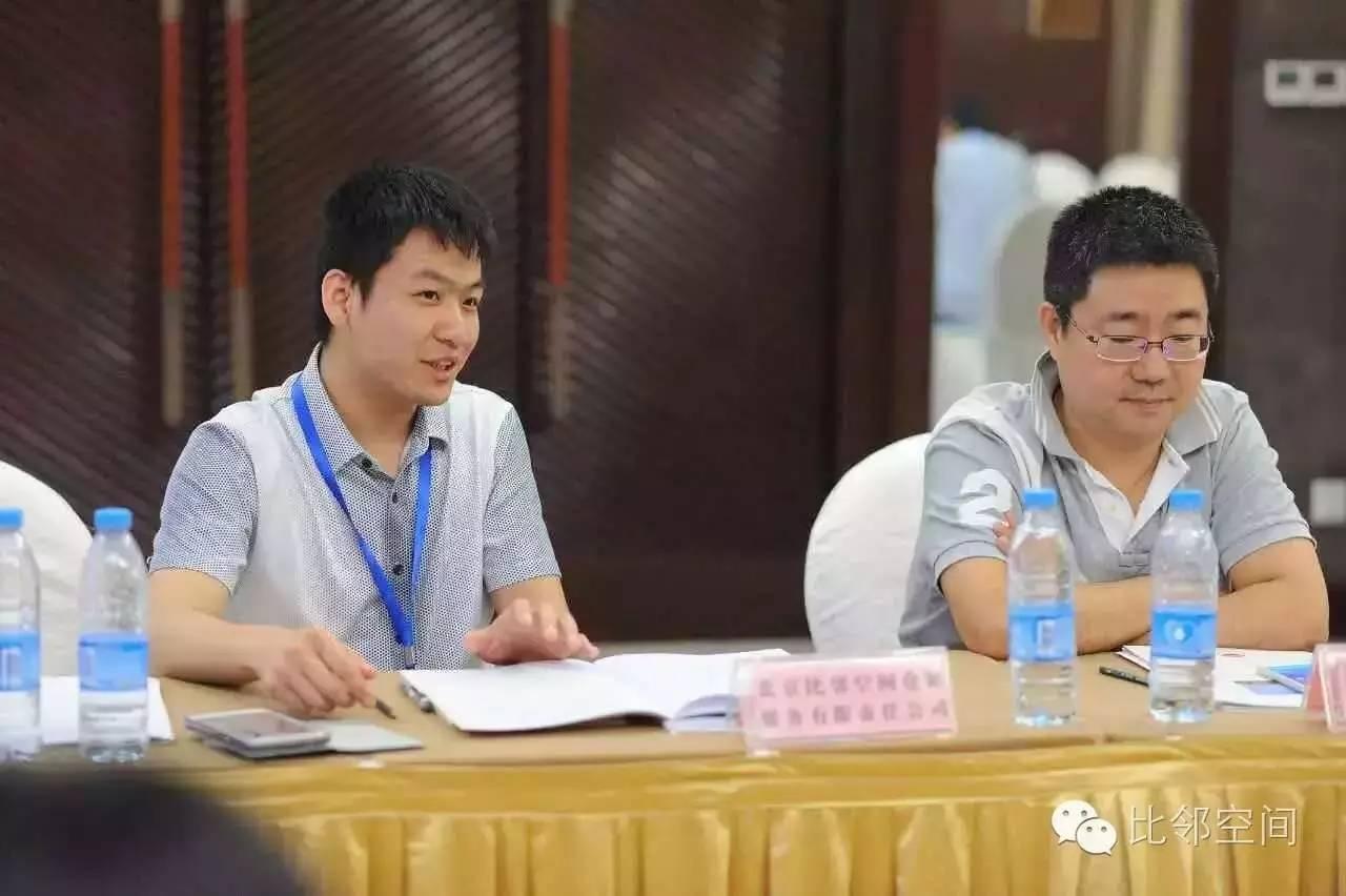 比邻空间正式成为中国betway88必威协会自助betway88必威分会创始成员单位