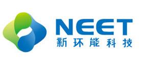 深圳市新环能科技有限公司