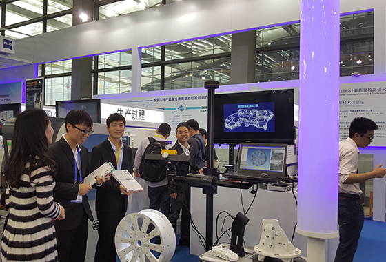 The seventeenth Shenzhen International Machinery Manufacturing Industry Exhibition