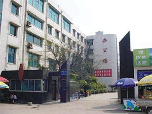 广汉市交通局