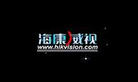 海康播放器 win32 V7.1.2