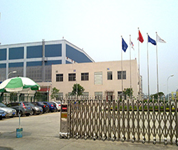 川航太古飞机工程服务有限公司