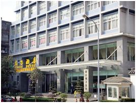 四川省卫生厅