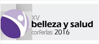2016年哥伦比亚美容与保健展