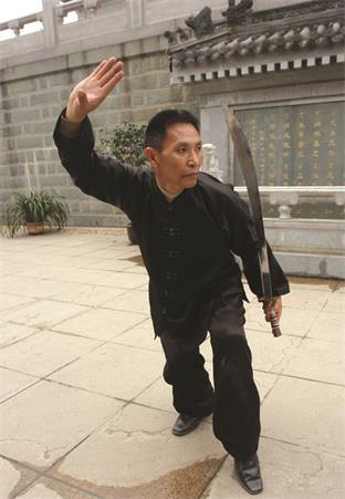 沈贵华·峨眉(赵门)派第二十九代传人