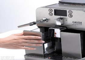 如何使用全自动咖啡机