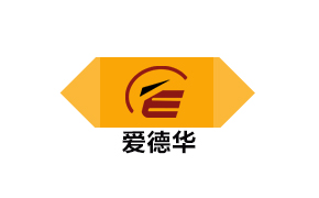 上海奇祥国际贸易有限公司