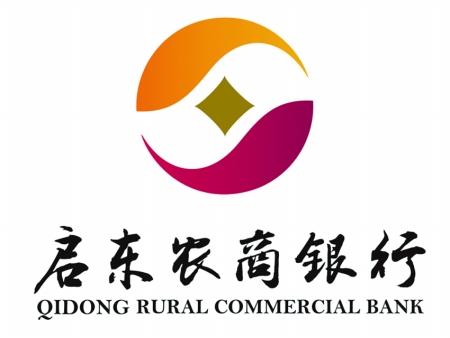 启东农商银行