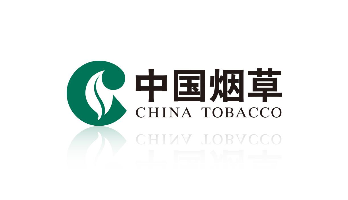 中国贵州烟草