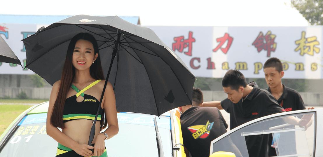 CEC北京站5小时耐力赛时间定为10月15-16日