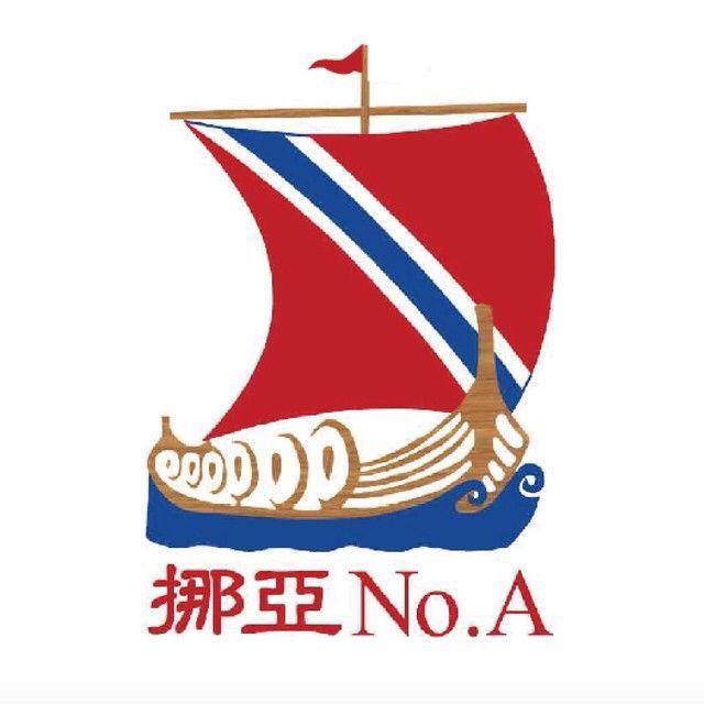 挪亚生物科技(上海)有限公司