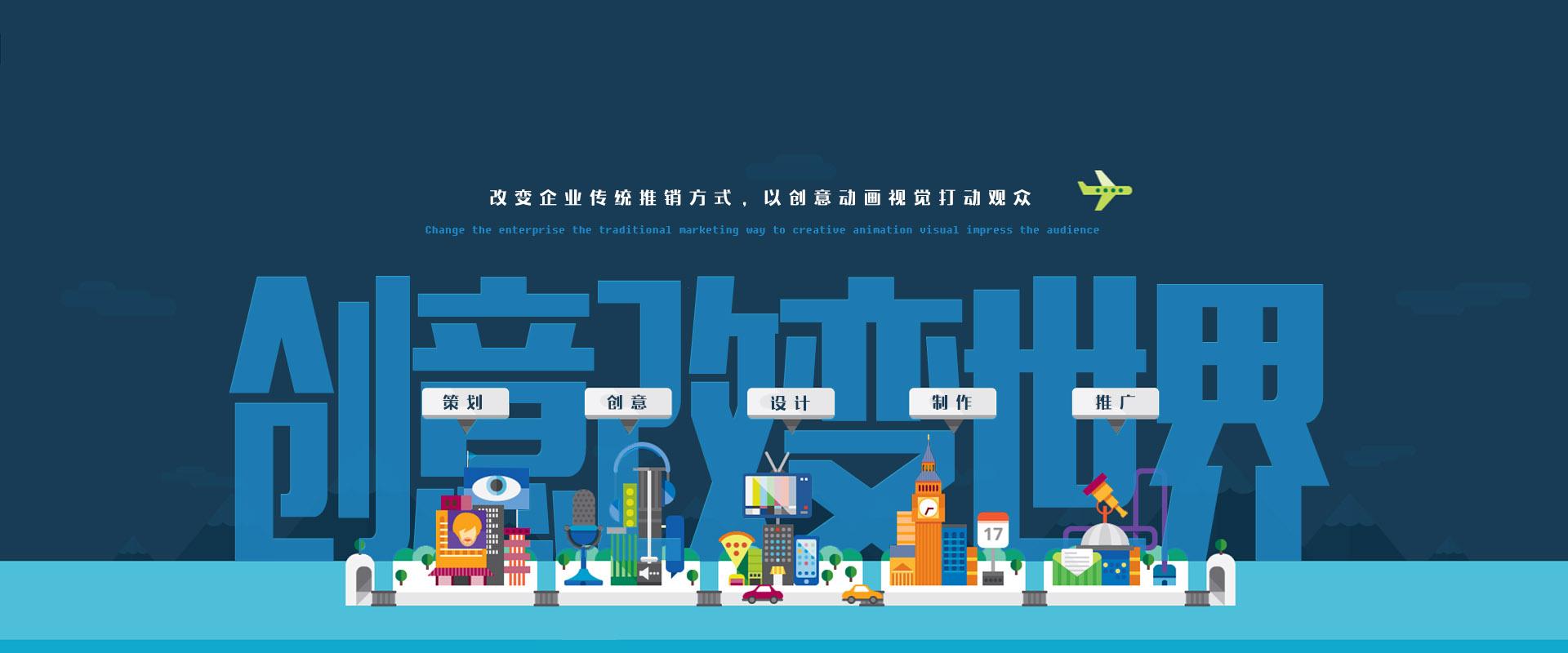 深圳3d万博manbetx网址制作