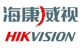 Hikvision Tools(含SADP、录像容量计算等工具)