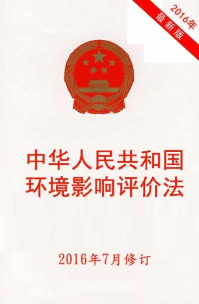 中华人民共和国伟德官方网站1946评价法新旧对比