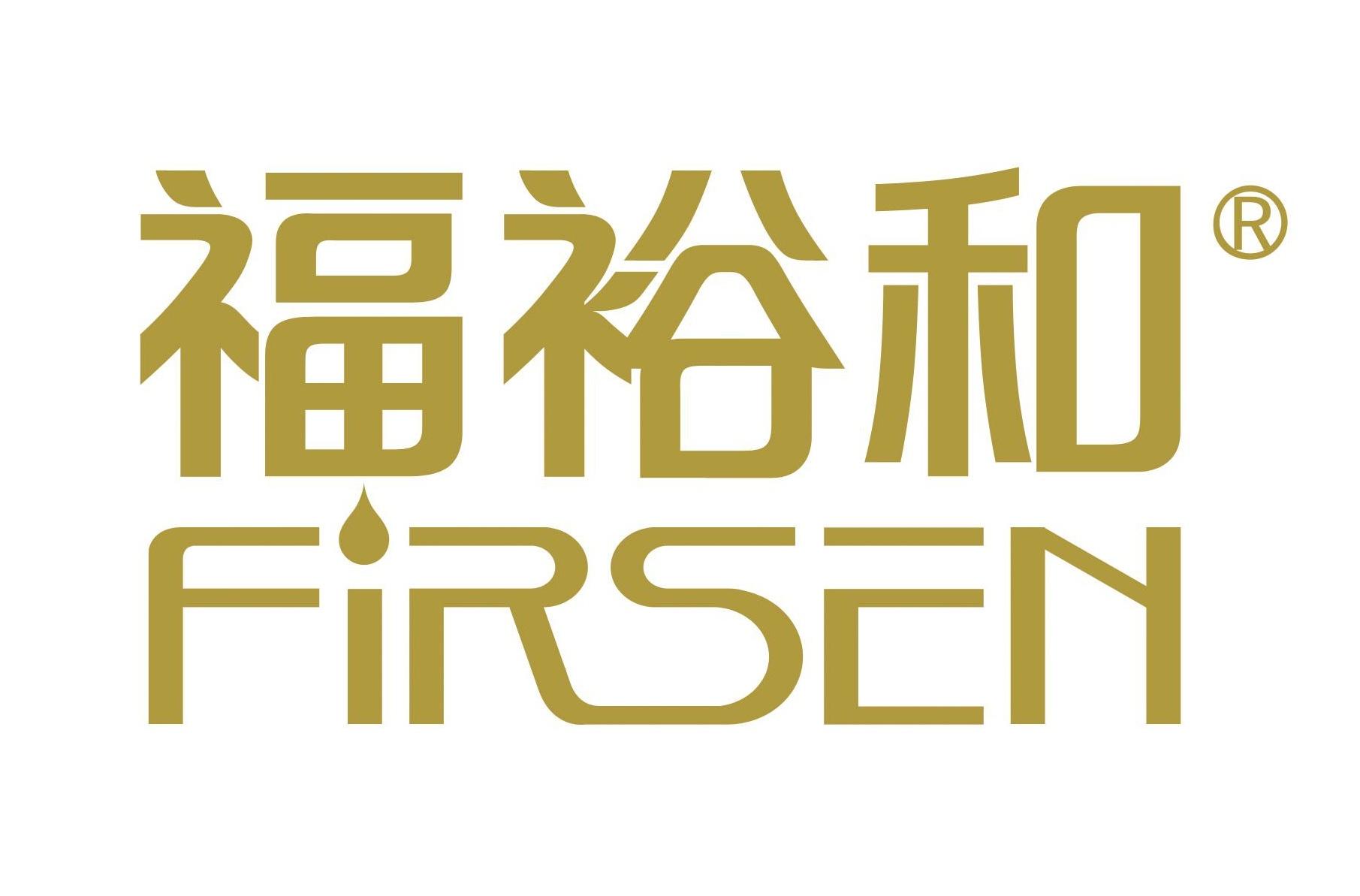 吉林省福裕和生物科技有限公司
