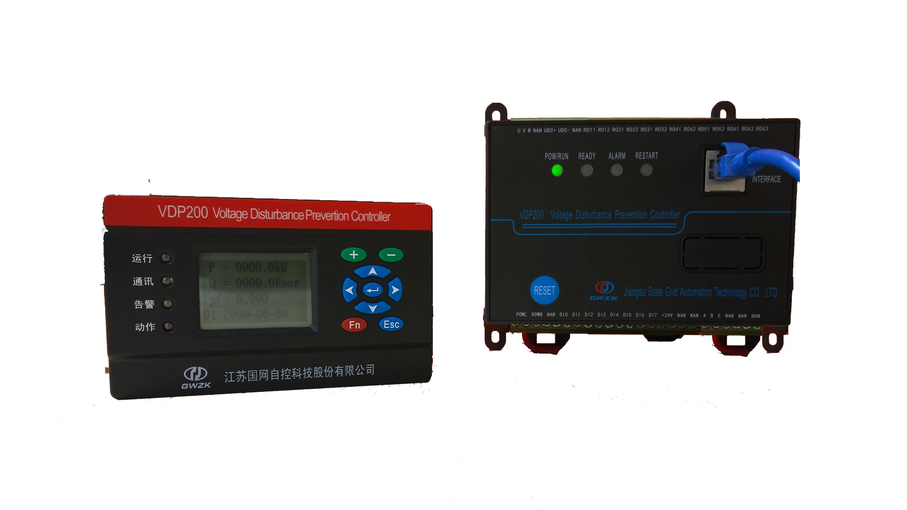 VDP-200 Voltage Disturbance Prevention Controller