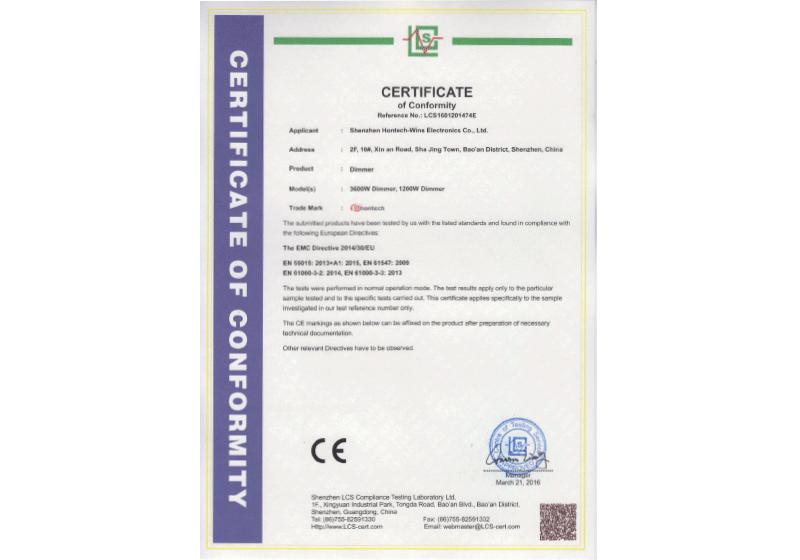 LCS1601201474E(CE)