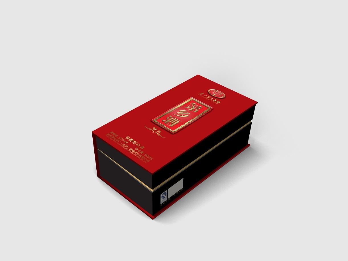 茅乡酒-酒包装印刷设计